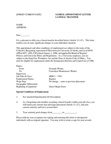 Transfer Intent Letter Best Photos Of Letter Of Intent To Move Employee