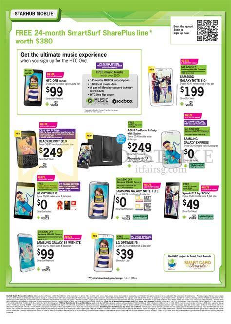 pc themes singapore price list starhub mobile htc one samsung galaxy note 8 0 express