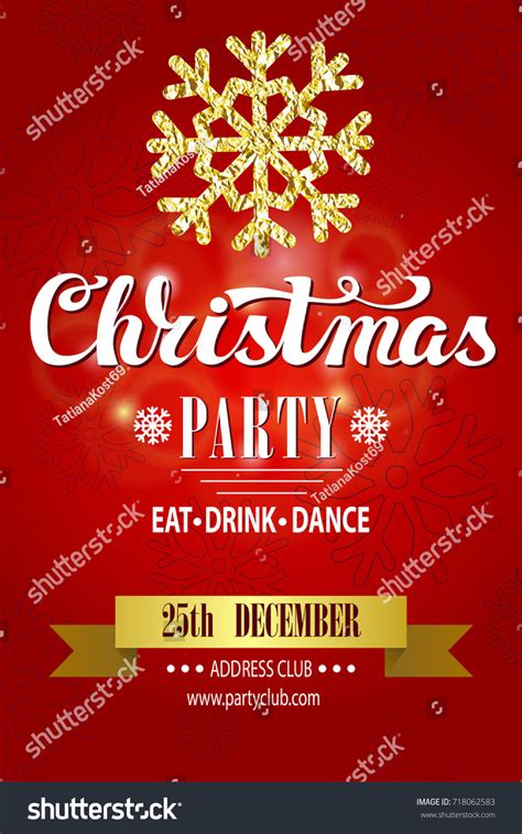 layout for christmas party christmas party invitationdesign templatevector merry