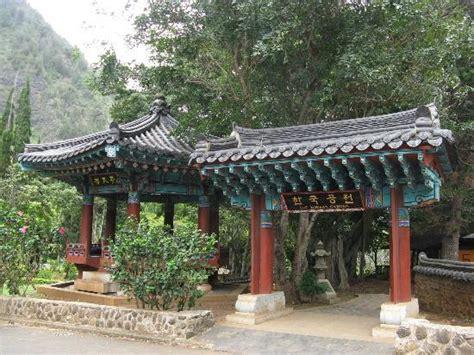 korean garden decoration korean garden at kepaniwai heritage gardens hi