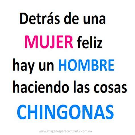 Imagenes Con Fraces De Amor Y Chistosas | im 225 genes de risa graciosas 187 frases chistosas y divertidas