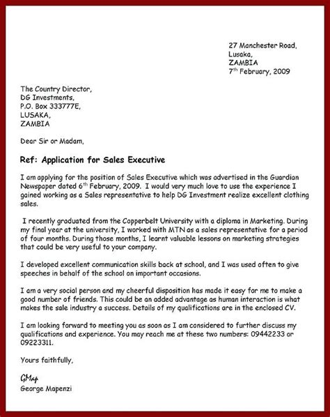 11559 application letter for employment as an