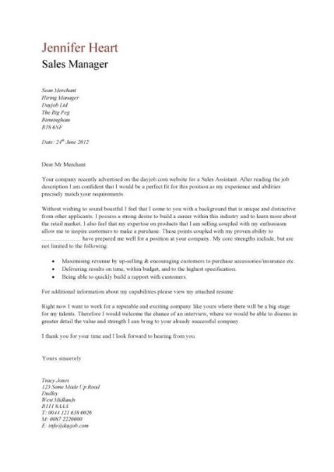 property sales manager cover letter
