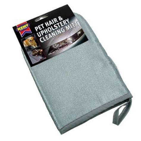 upholstery supplies kent kent pet hair upholstery cleaning mitt