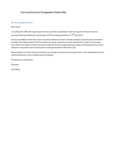 personal reason resignation email letter templates