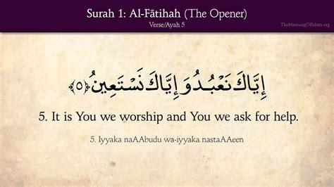 The Opener Al Fatihah quran 1 surah al fatihah the opener arabic and