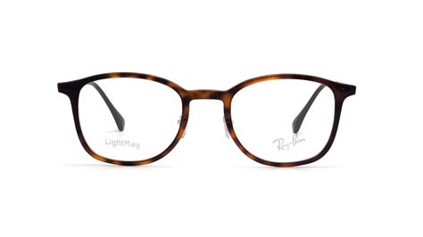 ban light ban light rx7051 rb7051 5200 47 20 tortoise
