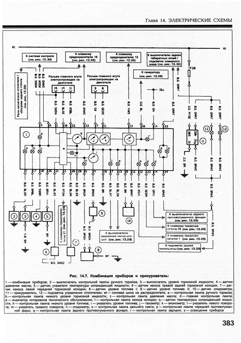 bmw e30 starter wiring diagram jeffdoedesign