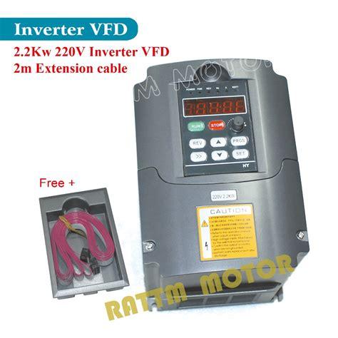 Inverter 3phase 2 2kw Sb200 Slanvert Eu Usa Delivery 2 2kw 220v 3hp Variable Frequency Vfd