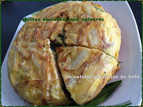 cuisine algeroise recettes de frites de la cuisine algeroise de fafa