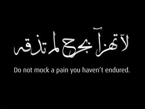 Arabic Quotes Arabic Spine Quotes Quotesgram