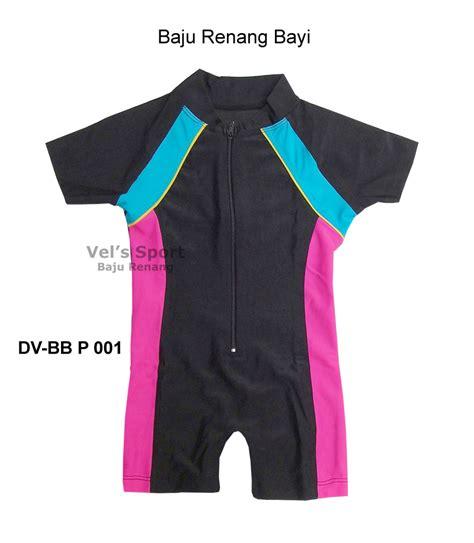 Baju Selam Anak Baju Renang Superman Pakaian Renang baju renang bayi polos dv bb p 001 distributor dan toko jual baju renang celana alat selam