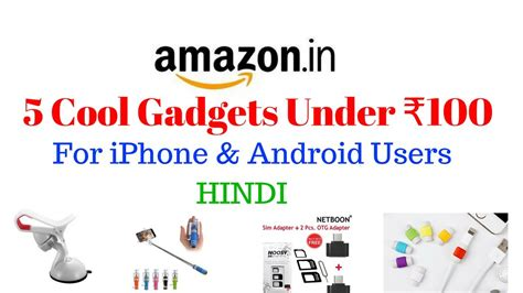 top 5 cool gadgets on amazon under 10 youtube 3 cool gadgets under 10 youtube 3 cool gadgets under 10