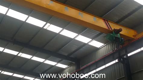 boat application boat application and electric power source lifting wire