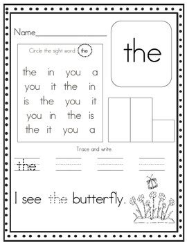 100 words need to read by 1st grade sight word practice to build strong readers sight word the worksheet worksheets