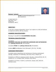 sle resume word file resume template tempate modern design templates best