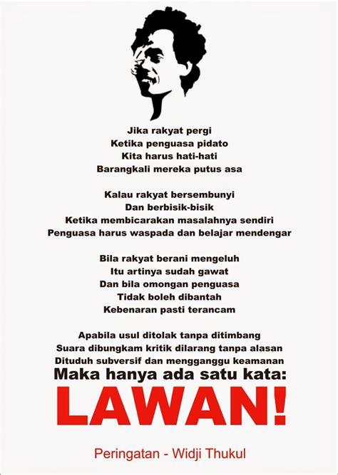 kumpulan puisi wiji thukul dalam gambar sastranesia
