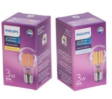 Fitting Lu Philips dubai all new properties must fit philips led ls