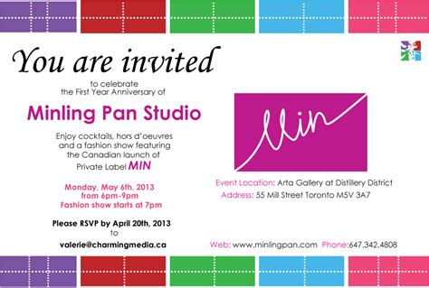launching invitation card design product card invitation