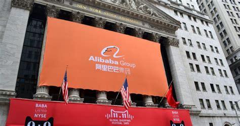 alibaba nyse 알리바바 가상화폐 마이닝 플랫폼 조용히 출시루머 코인투데이