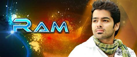 download mp3 from goodalochana hyper ram songs bruclass