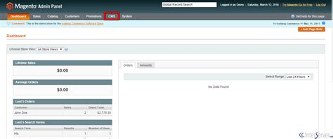 how to change store title in magento interserver tips