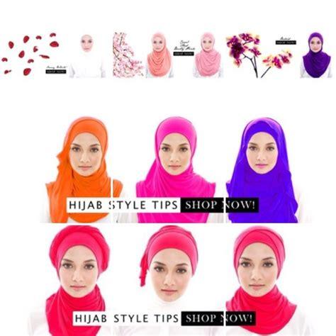 tutorial hijab naelofar isu neelofa tiru rekaan tudung pereka fesyen wanista com