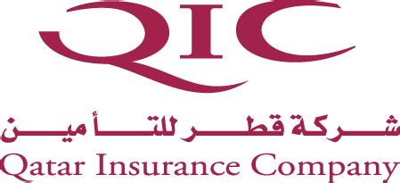 Insurance Companies In Dubai by Uae Qatar Insurance Company