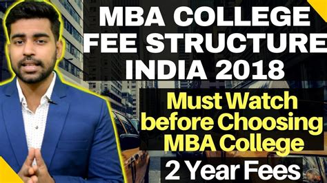 Iim Fee Structure For Mba 2017 by Mba College Fee Structure In India Top Mba College India