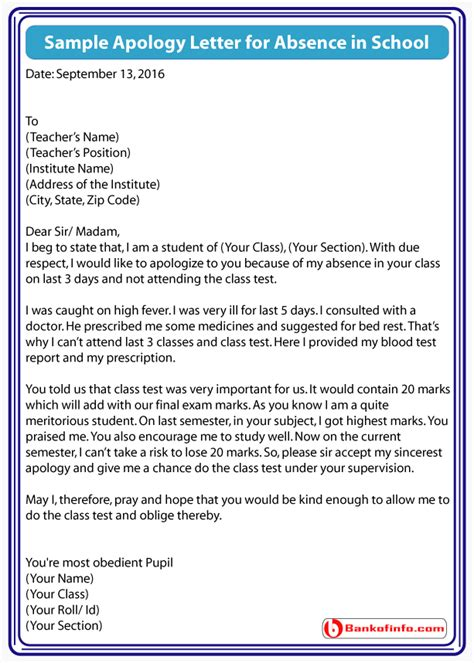 Apology Letter To For Skipping Class 14 Application To The For Absent Class Tech Rehab Counseling