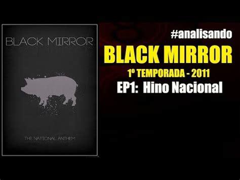 black mirror download season 1 full download black mirror episodio 1