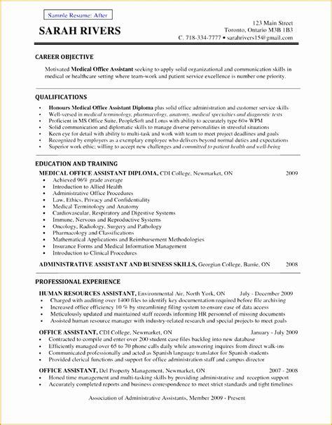 Claims Clerk Sle Resume by 6 Insurance Claims Clerk Work Resume Sle Free Sles Exles Format Resume