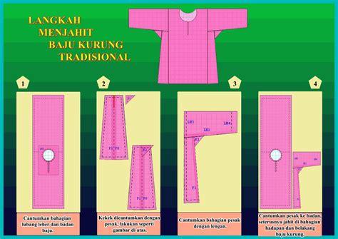 cara membuat pola baju kurung kedah rekaan jahitan pakaian baju kurung tradisional