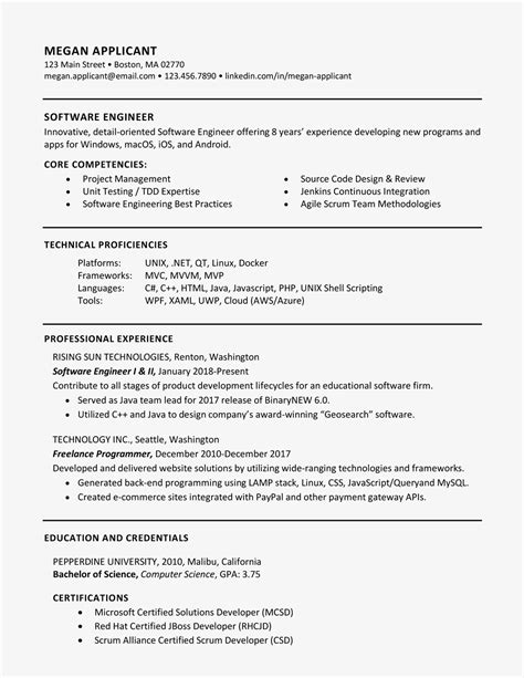 things to put on your resume what to put on my put on posting resume