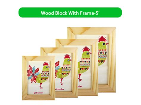 Wood Block With Frame 5 Toner Transfer Consumables