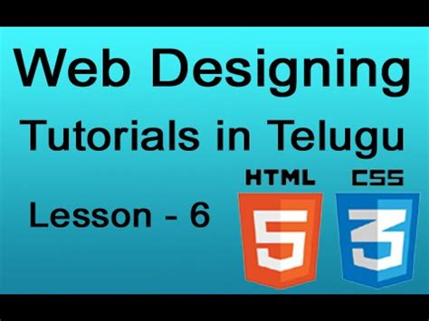 html tutorial videos in telugu web designing tutorials in telugu html 5 and css 3
