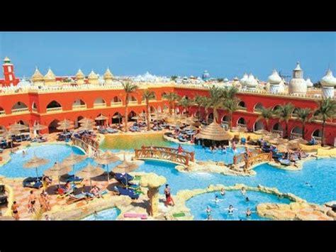 alf leila wa leila hotel hurghada egypt youtube