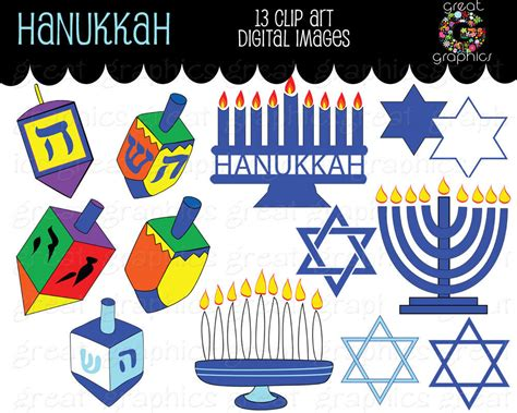 printable hanukkah decorations hanukkah clip art printable hanukkah clipart digital hanukkah