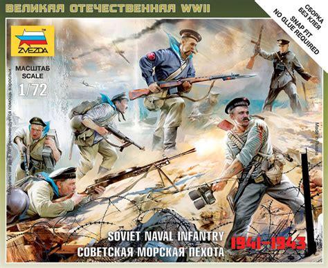 zvezda 1 72 soviet naval infantry 1941 1943 6146