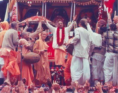 Bhuta Yajna By Hare Krishna hare krishna maha mantra the hare krishna movement