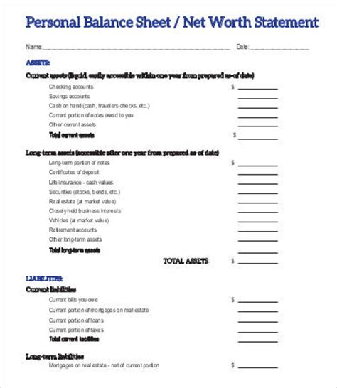 Free Personal Balance Sheet Template by Personal Balance Sheet Template 16 Free Word Excel