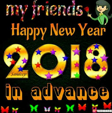 advance happy new year sms entertain fun box