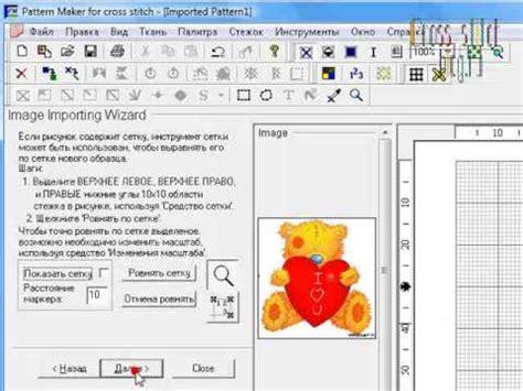 pattern maker in youtube pattern maker создаем свои схемы часть 7 youtube
