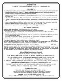Firefighter Resume Examples Pin Firefighter Resume On Pinterest