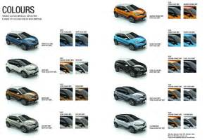 Renault Colours The New Renault Captur Test Drive At Renault Belgard