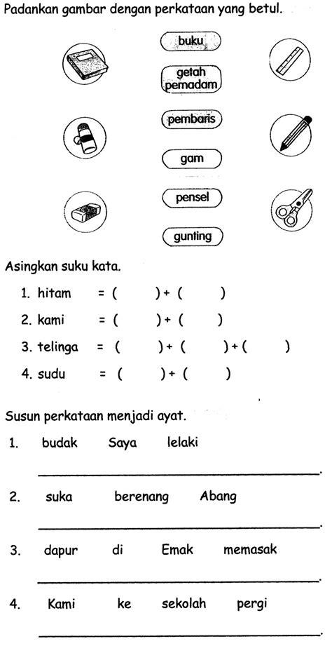 bahasa melayu worksheets for year 1 worksheet exle