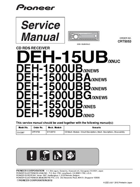 pioneer deh 15ub wiring harness 31 wiring diagram images