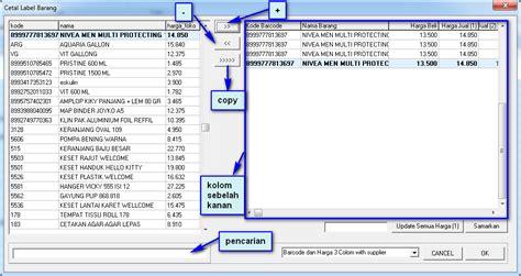 membuat barcode toko cara membuat kode barcode pada software toko software toko