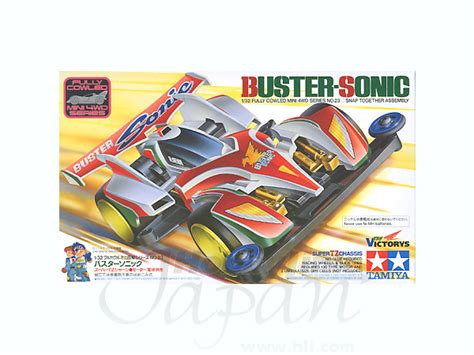Buster Sonic buster sonic by tamiya hobbylink japan