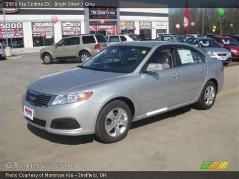 bright silver 2009 kia optima ex gray interior